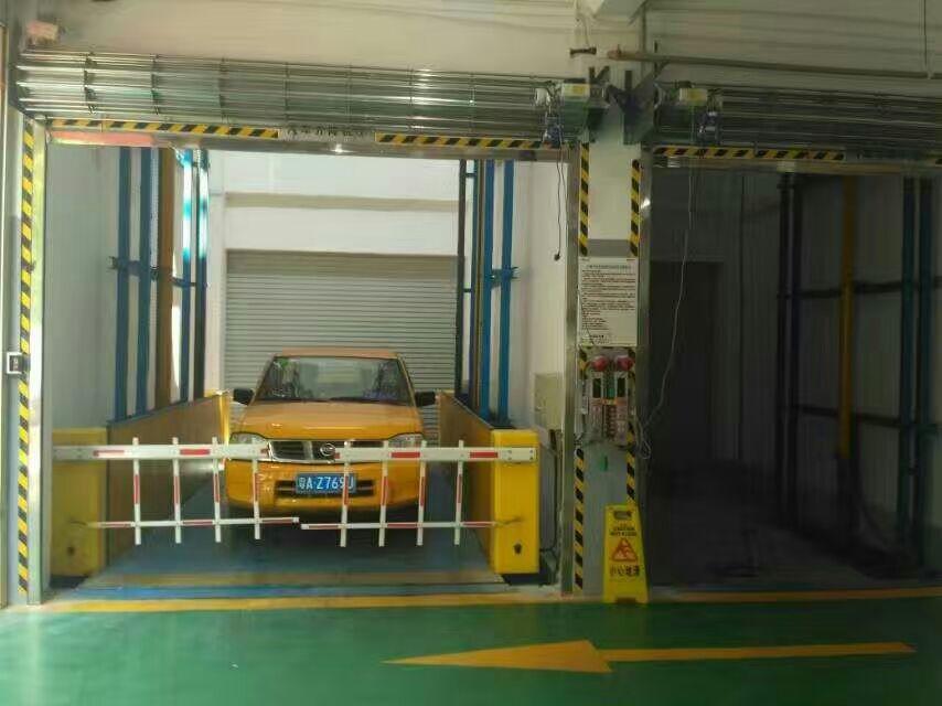 是经济实用的低楼层间替代电梯的理想货物输送设备